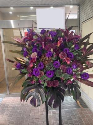 神奈川県川崎市へお届け お祝いのスタンド花