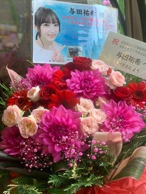 乃木坂46メンバー様への握手会祝い花
