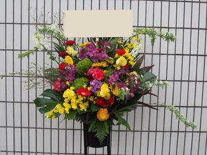 オリエンタルテイストのスタンド花