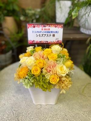 シミズアスナ様に贈ったお花たち