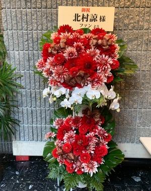 開院祝いにも ダリアと胡蝶蘭が印象的なご出演スタンド花