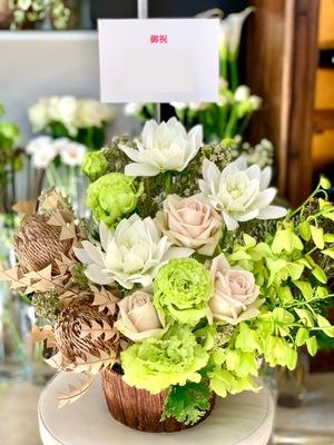 イラストの展覧会祝い花