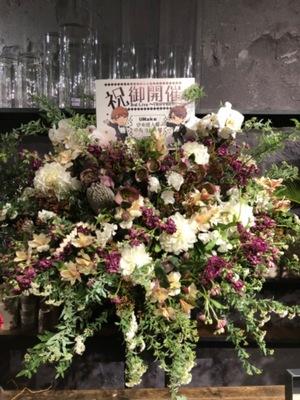 推し宛てのお花たち
