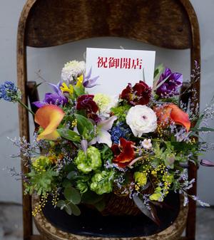 大人カラフルがおしゃれな開店祝い花
