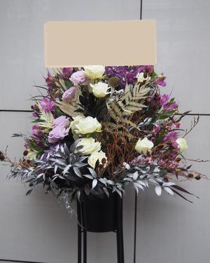 開店祝い・移転祝いにもおすすめ シルバーの葉がクールなスタンド花
