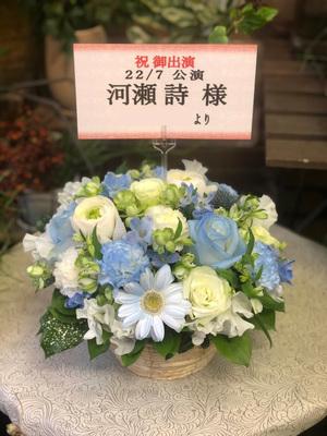アイドル様の青のペンライトカラーのお祝い花