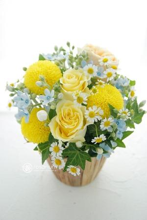 「ご両親さまの結婚記念日へ」黄色とブルーが美しい祝い花