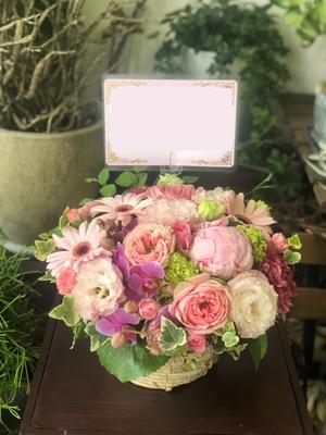 上品なピンクが美しい昇進・昇格祝い祝い花
