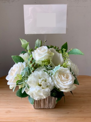 「応援の想いを込めて」治療院様移転祝い花
