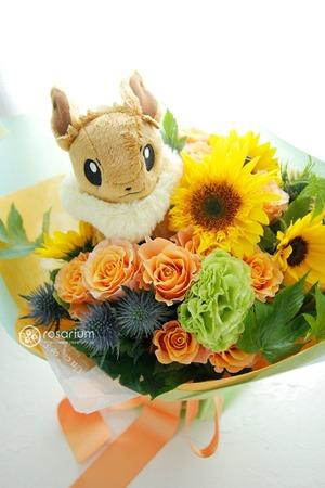 「お相手のお好きなキャラクターを添えて」ビタミンカラーが美しい周年祝い花