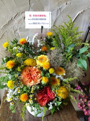 設計事務所様へ夏らしく明るい事務所移転祝い花