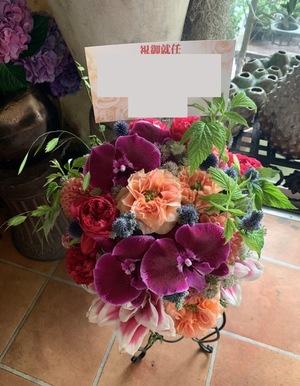 「感謝の想いを込めて」上品で華やかな雰囲気のご就任祝い花