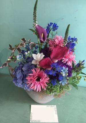古希のお祝いに贈られたアレンジメント花