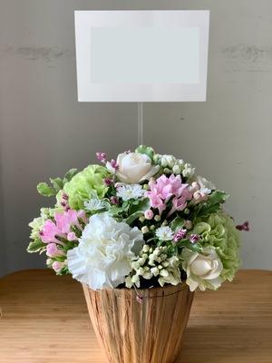 優しい雰囲気の昇進・昇格祝い祝い花