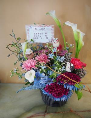 ロームシアター京都 公演 [京と秋のにじさんじ 「きょうはすめし」] SMC組 ご出演祝い花・楽屋花