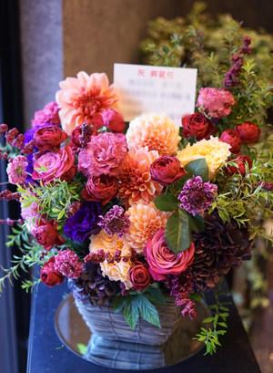 5位:ピンクにダリアを添えた広告会社さま社長就任祝い花