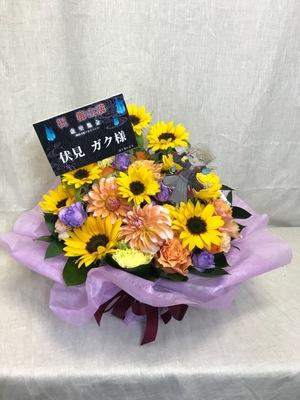 KT Zepp Yokohama 公演 [剣持刀也ソロイベント 『虚空集会』] 伏見 ガク様 ご出演祝い花・楽屋花