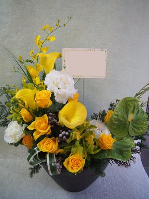 「花で明るい気持ちになってほしい」月をイメージした開店祝い花