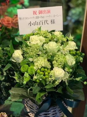 グリーンのご出演祝い花・楽屋花