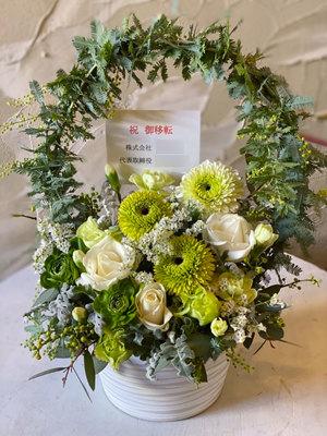 施工会社さまへ ミモザのアーチを添えたグリーンの移転祝い花