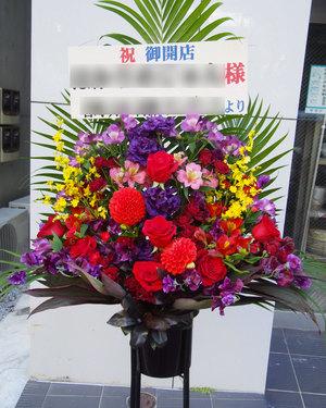 飲食店様のオープンに 赤と紫の華やかな開店祝いスタンド花