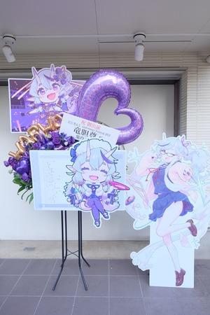 東京ビッグサイト 公演 [にじさんじAnniversaryfestival2021] 竜胆尊様 ご出演スタンド花