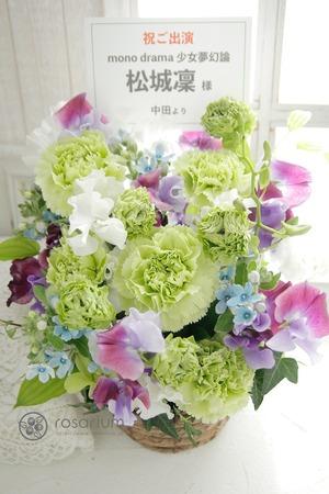 劇場MOMO 公演 [少女夢幻論] 松城凜様 ご出演祝い花・楽屋花