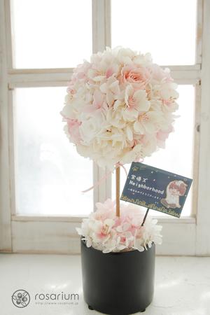 ラジオ番組「宗悟ズ Neighborhood 」一周年お祝い花