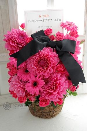 ジェニファー・オブザワールド様 ゴシック調のピンクがメインの2周年お祝い花