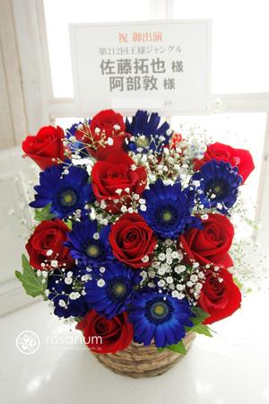 今まで贈ったお花たち