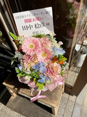 稔彦さん宛のお花たち