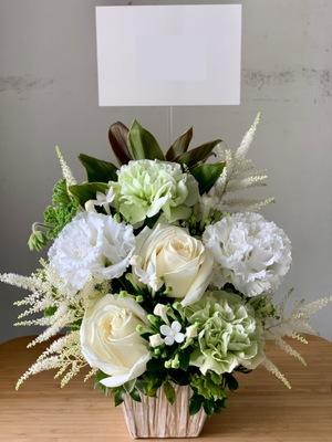 「サロンをオープンされたご友人へ」ナチュラルな雰囲気の開店祝い花
