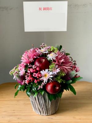 クラシカルで可愛いデザインの開店お祝い花