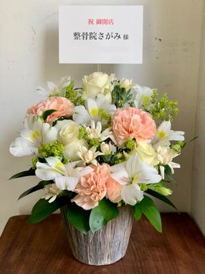 白を基調にした整骨院様開店祝い花