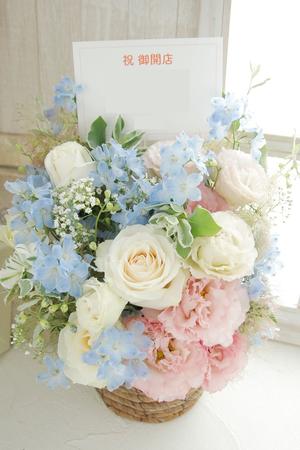 美容院様へのナチュラルな雰囲気の開店お祝い花