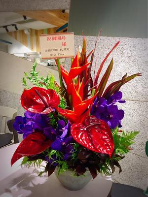 会員制フォークソングライブ居酒屋様への開店祝い花