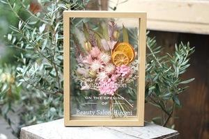 ビューティーサロン様へのご開店お祝い花