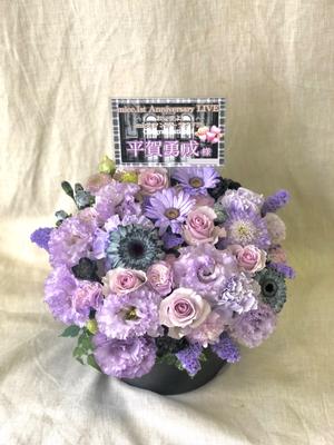 「周年のお祝いの気持ちと活動してくださっていることへの感謝の思い」平賀勇成様 周年お祝い花
