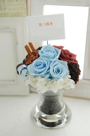 「知人の喫茶店の1周年記念に」コーヒー豆を使ったブルーのプリザーブドフラワーアレンジ