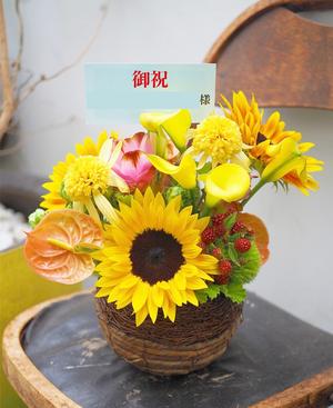 夏らしさを感じる黄色がメインの周年お祝い花