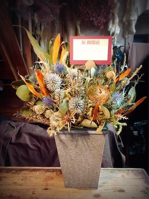 お店に合うデザインでおつくりした開店お祝い花
