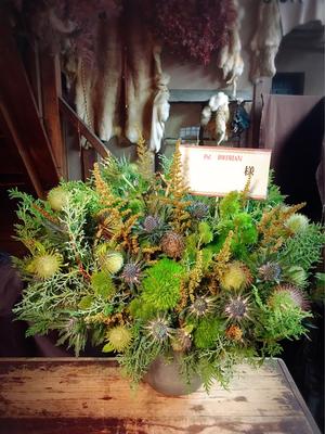 「新しい環境で頑張ってほしい」グリーンの開店お祝い花