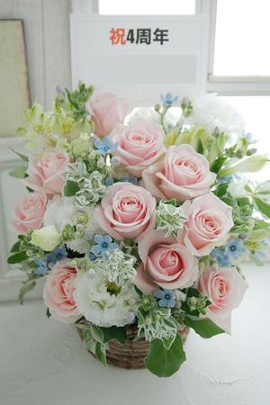 ピンク色をメインにしたやわらかな色味の4周年お祝い花