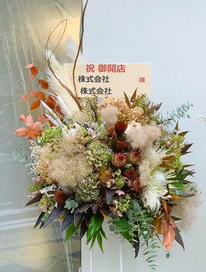 アパレルショップさまへ くすみカラーのご開店祝いスタンド花