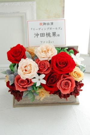 ステキな役者様にお贈りした花々