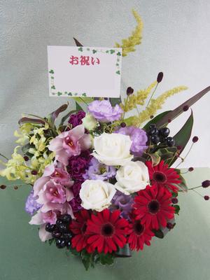 ミュージアムオープンお祝い花