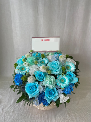 ブルーがメインの周年お祝い花