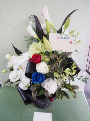 床屋様への開店祝い花