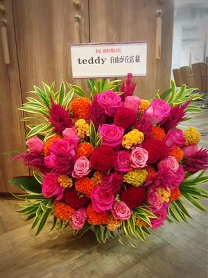 美容院様へお届けした華やかでおしゃれな開店お祝い花