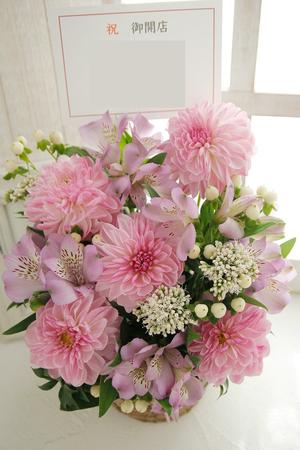 カフェへのピンク色を基調とした開店祝い花